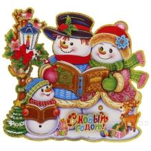 Новогоднее панно Семейка снеговиков, L44см, H48см