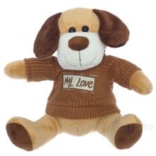 Игрушка мягконабивная Собака, H17см