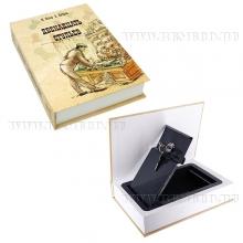 Книга-сейф с замком Двенадцать стульев, L15,5 W4 H21,5см