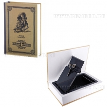 Книга-сейф с замком Золотой теленок, L15,5 W4 H21,5см