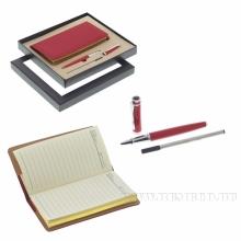 Записная книжка с ручкой, набор,  L20 W3 H20 см