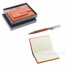 Записная книжка с ручкой, набор,  L21 W2 H14 см