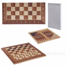Игра настольная 2 в 1  ( нарды, шашки), L51 W25,5 H4,5см